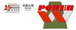 Power Way HK Dev Ltd Logo