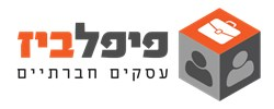 PipelBiz Logo
